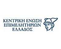 gr-kentriki_enosi_epimelitirion