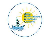 gr-kentro_perivalontikis