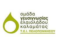 gr-omada_geusignosias