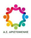 topsa_logo_01